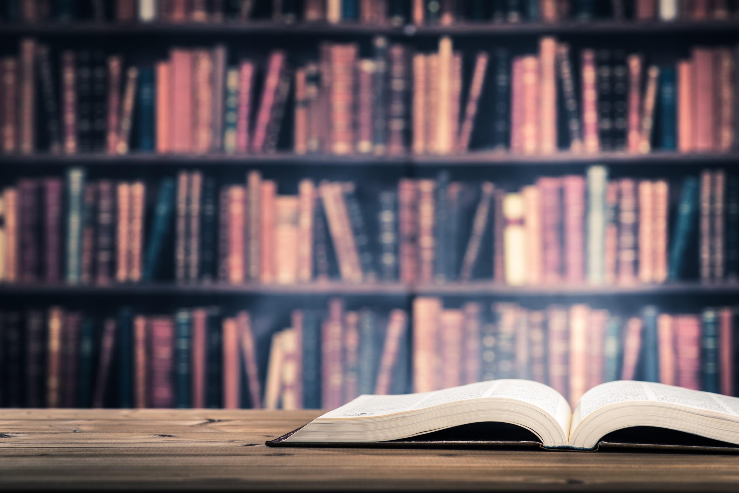 本の出版について